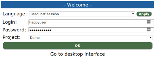 The ADA interface login screen